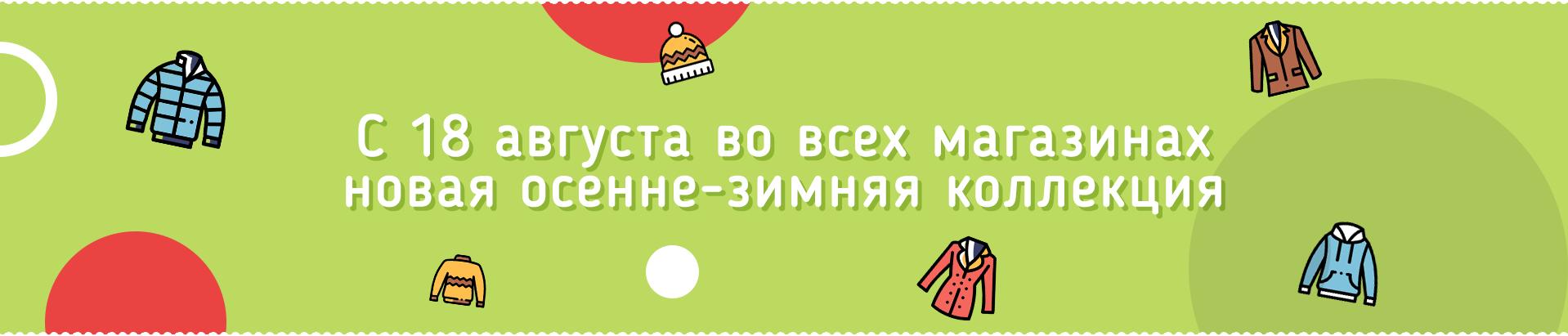 Секонд хенд Во!Ва! - сеть магазинов дешевой одежды в Санкт-Петербурге 87403bb2c02